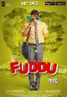 Fuddu Pradeep Gupta Wallpaper Poster