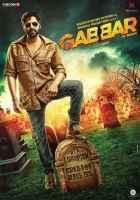 Gabbar Is Back Akshay Kumar Poster