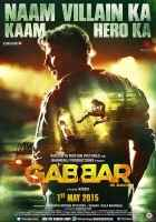 Gabbar Is Back Wallpaper Poster
