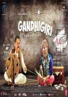 Gandhigiri Photos