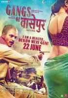 Gangs Of Wasseypur Image Poster