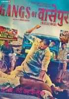 Gangs Of Wasseypur  Poster