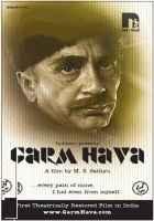 Garam Hawa Image Poster