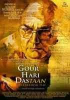 Gaur Hari Dastaan