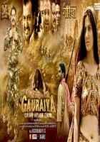 Gauraiya Image Poster
