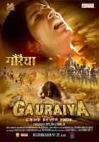 Gauraiya Photos