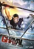 Ghayal Once Again Sunny Deol Wallpaper Poster