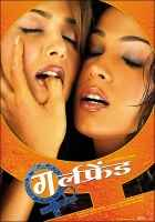 GirlFriend (2004) Hot Poster
