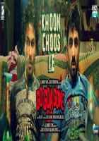 Go Goa Gone Khoon Choos Le Poster