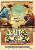 Gori Tere Pyaar Mein First Look Poster