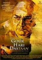Gour Hari Dastaan Photos