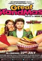 Great Grand Masti Photos