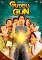 Guddu Ki Gun Photos