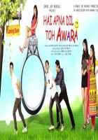 Hai Apna Dil Toh Awara Photos