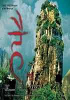 Hai New Poster