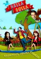 Halla Gulla First Look Poster