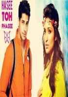 Hasee Toh Phasee Sidharth Malhotra Parineeti Chopra Poster
