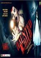 Haunted Child First Look Poster