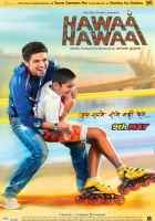 Hawaa Hawaai First Look Poster