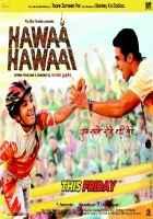 Hawaa Hawaai HD Poster