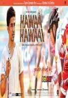 Hawaa Hawaai Image Poster