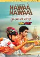 Hawaa Hawaai Wallpaper Poster