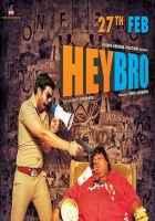 Hey Bro Ganesh Acharya Poster