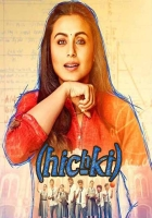 Hichki Photos