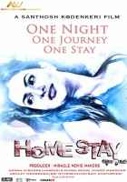 Home Stay - Stay Alive Sayali Bhagat Wallpaper Poster