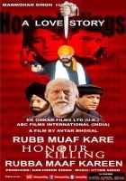 Honour Killing HD Wallpaper Poster