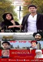 Honour Killing Photo Poster