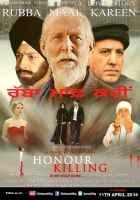 Honour Killing Wallpaper Poster