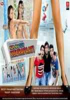 Hum Hain Teen Khurafaati Sexy Legs Poster