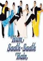 Hum Saath Saath Hain Images Poster