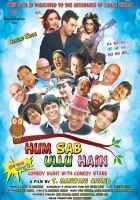 Hum Sab Ullu Hain  Poster