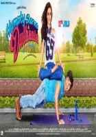 Humpty Sharma Ki Dulhania Yoga Poster