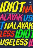 Idiot Nalayak Useless  Poster