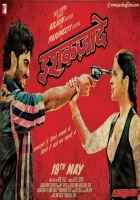 Ishaqzaade Arjun Kapoor Parineeti Chopra  Poster