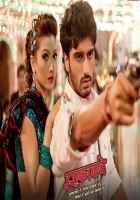 Ishaqzaade Arjun Kapoor And Gauhar Khan Stills