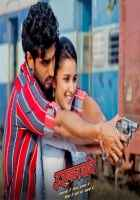 Ishaqzaade Arjun Kapoor And Parineeti Chopra In Romance Stills