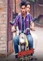 Ishaqzaade Images Stills
