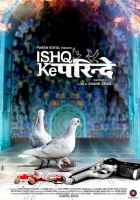 Ishq Ke Parindey Photos
