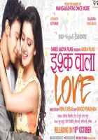 Ishq Wala Love Wallpaper Poster