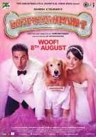 Its Entertainment Akshay Kumar And Dog And Tamannaah Bhatia Poster