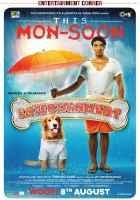 Its Entertainment Akshay Kumar Poster