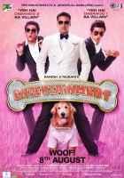 Its Entertainment Prakash Raj Akshay Kumar Sonu Sood Poster
