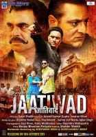 Jaatiwad Photos
