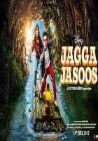 Jagga Jasoos Ranbir Kapoor Katrina Kaif Wallpaper Poster