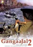 Jai Gangaajal Image Poster