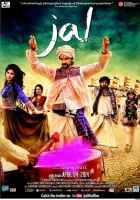 Jal Image Poster